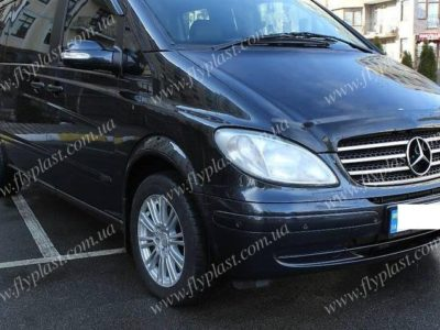 watermarked - mercedes-benz_viano-pass__149073431fx